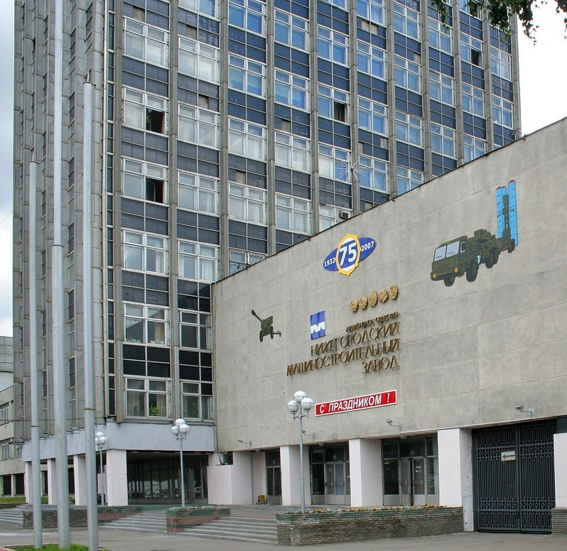 Завод теплообменников нижний новгород Кожухотрубный конденсатор ONDA C 51.304.2400 Новоуральск